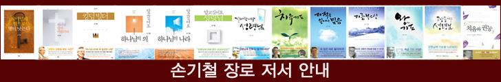 book_728x120