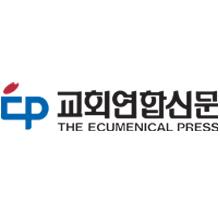 제1회 HTM '성령과 하나님나라' 심포지엄 개최 (교회연합신문)