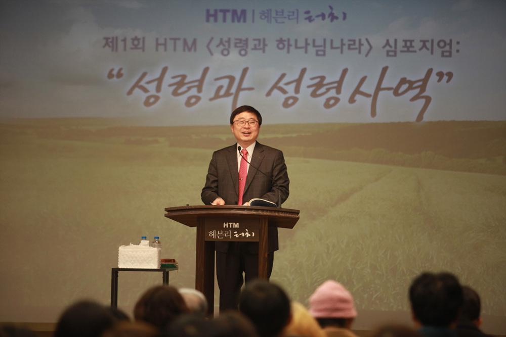 김동수교수