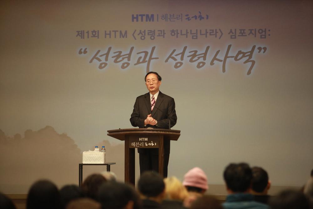 김영한박사