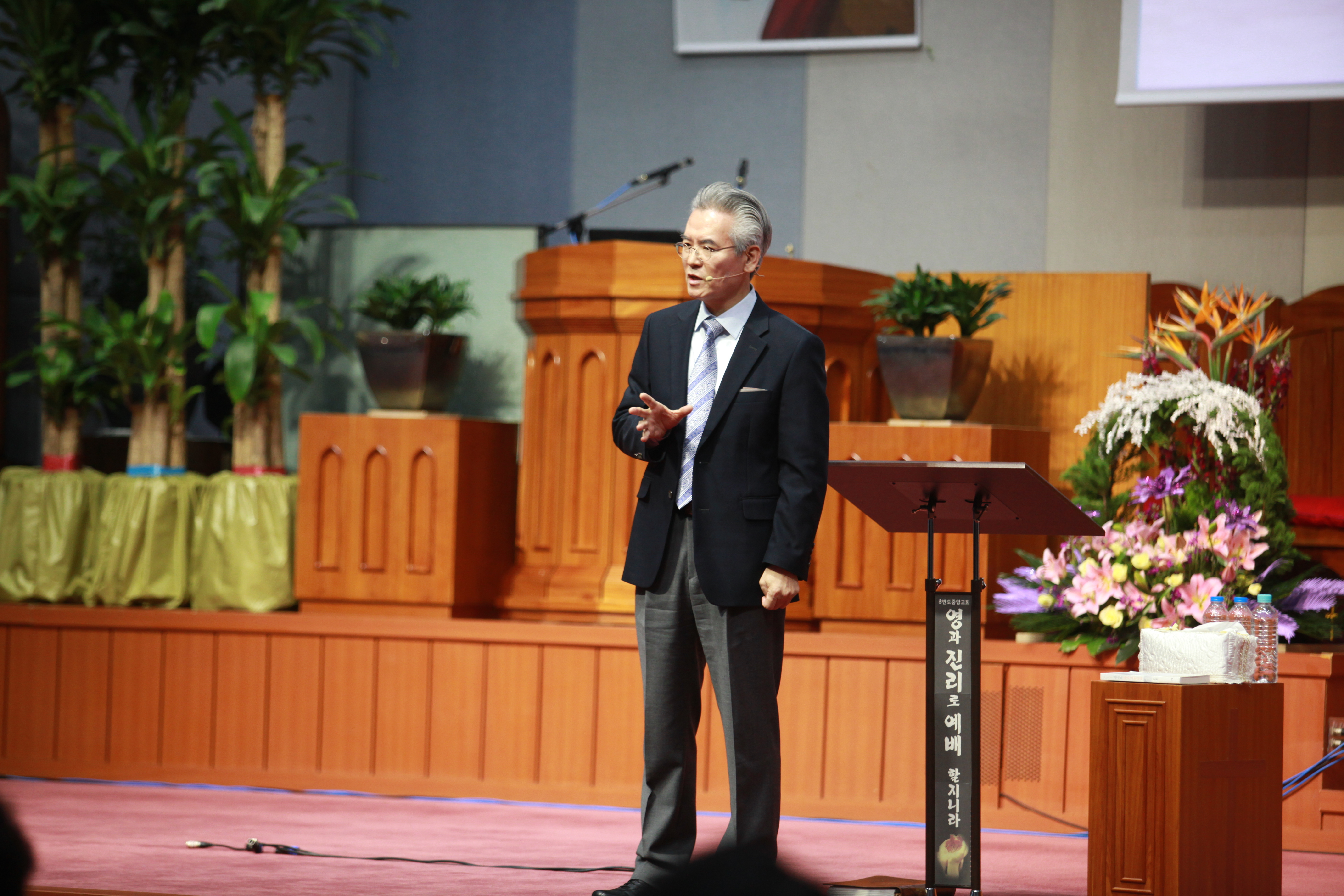 반도중앙교회 (119)