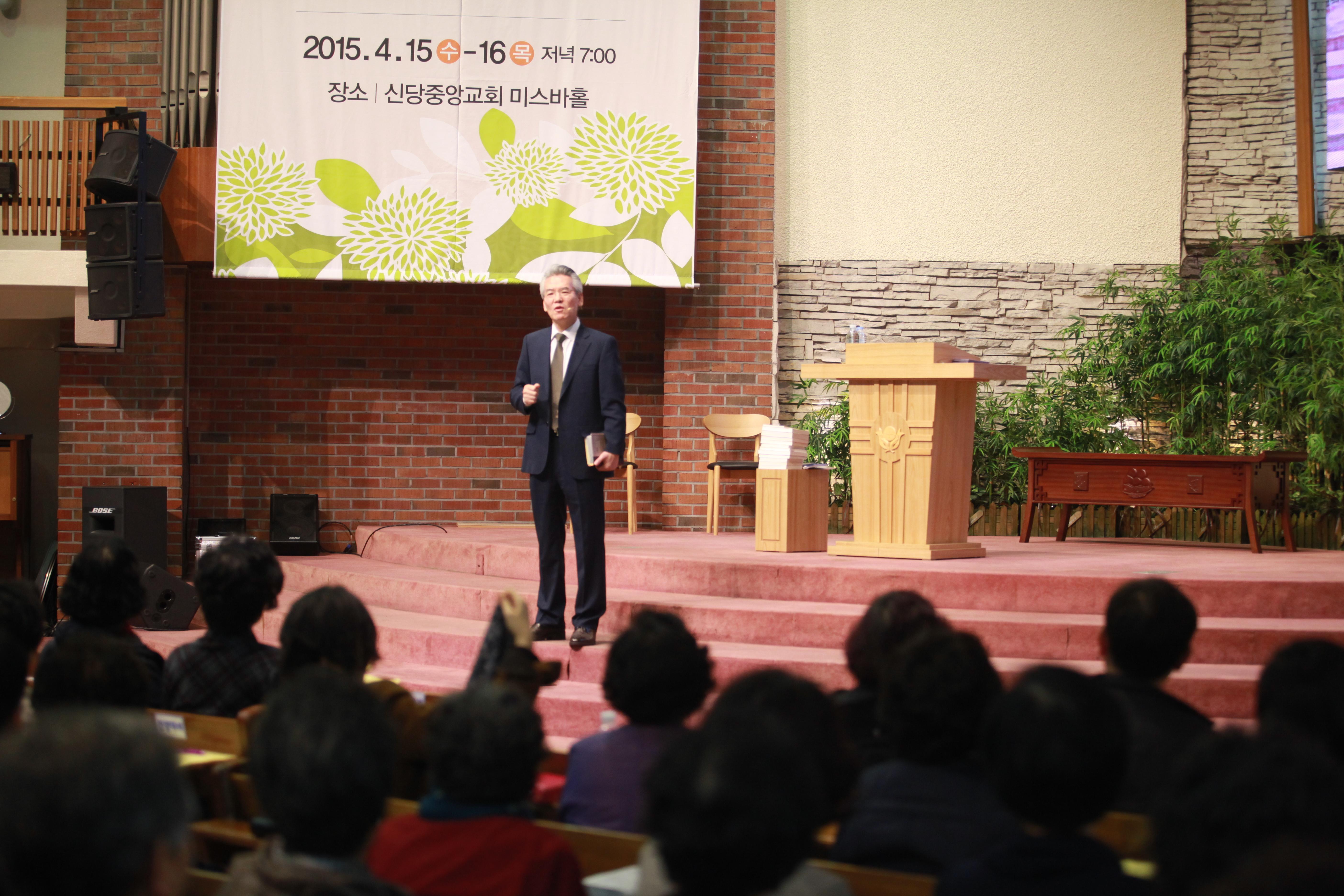 신당중앙교회 (103)