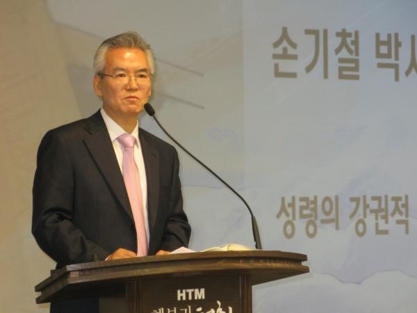 제1회 HTM심포지엄 개최 기독일보