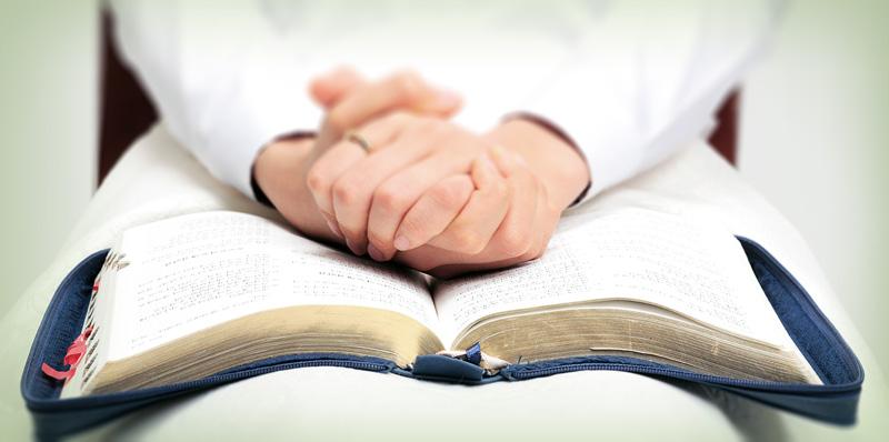 6/22 제10기 거룩한 출산 성경/의학 세미나(마감)