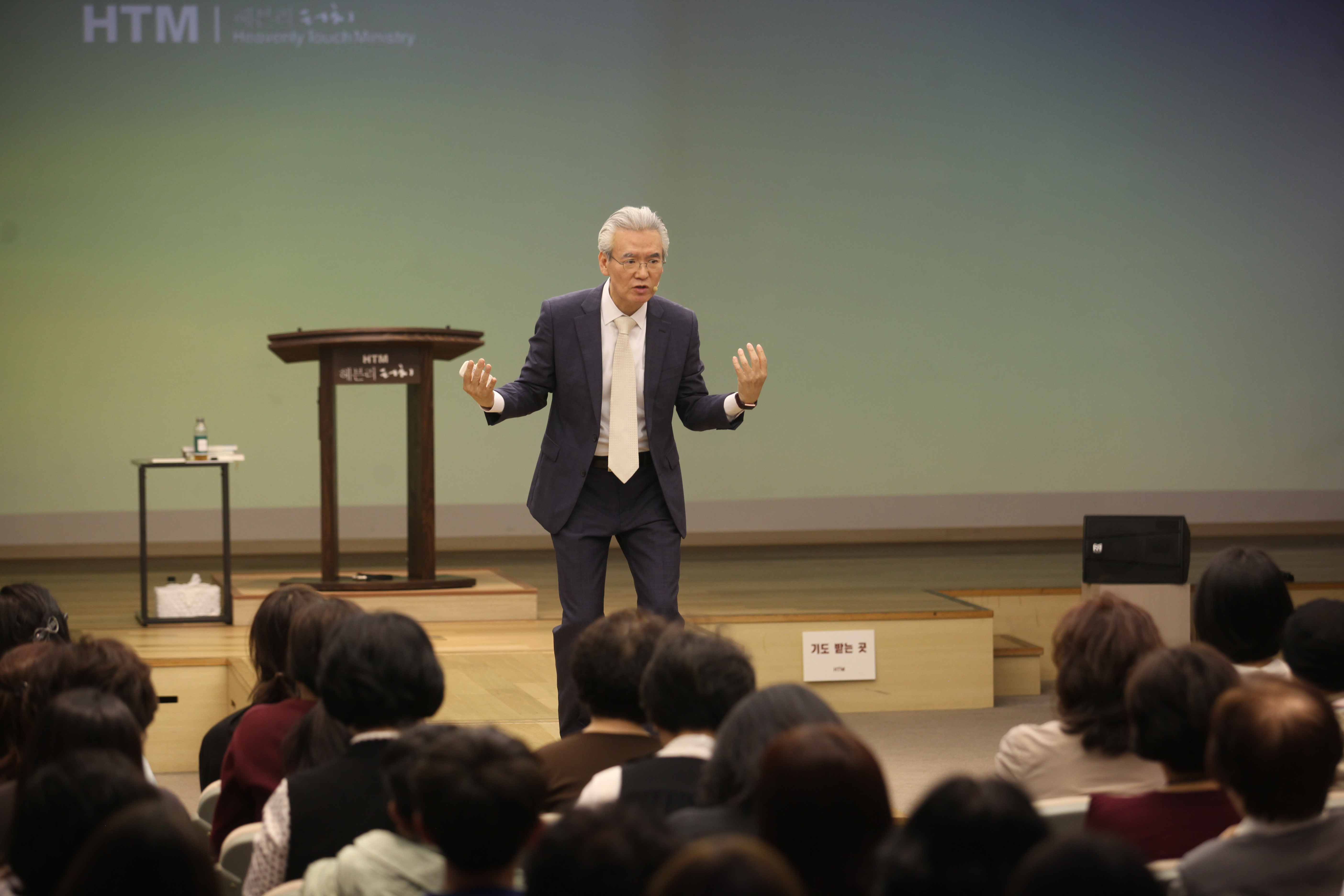 2019년 하반기 집회 안내(8월27일부터)